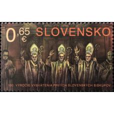 Známka - 100. výročie vysvätenia prvých slovenských biskupov