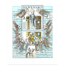 Hárček - 1150. výročie ustanovenia sv. Metoda za panónskeho a veľkomoravského arcibiskupa