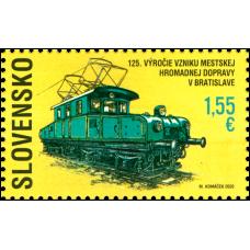 Známka - 125. výročie vzniku MHD v Bratislave
