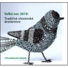 Známkový zošítok - Veľká noc 2019: Tradičné slovenské drotárstvo