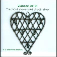 Známkový zošítok - Vianoce 2019: Tradičné slovenské drotárstvo