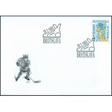 61 - Majstrovstvá sveta v ľadovom hokeji, skupina B