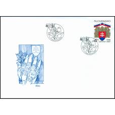 127 - 5. výročie Ústavy Slovenskej republiky