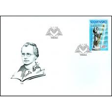 FDC 721 - 150. výročie založenia Spolku sv. Vojtecha v Trnave