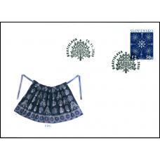 FDC 728 - Vianoce 2020: Tradičná slovenská modrotlač