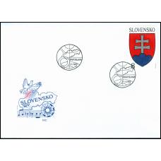 1 - Slovenský štátny znak