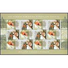Hárček - spoločné vydanie s Poľskom 100. výročie narodenia pápeža Jána Pavla II. (1920 – 2005)