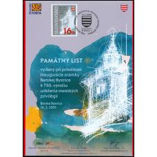 Pamätný list č. 15 - Banská Bystrica - 750. výročie