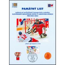 """Pamätný list č. 5 - """"Zlatý"""" gól majstrov sveta / PaL"""