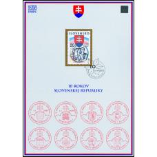 Pamätný list č. 7 - 10 rokov Slovenskej republiky