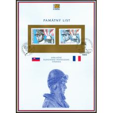 Pamätný list č. 8 - Milan Rastislav Štefánik - spoločné slovensko - francúzske vydanie