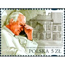 Spoločné vydanie známky - Spoločné vydanie s Poľskom: 100. výročie narodenia pápeža Jána Pavla II. (1920 – 2005)