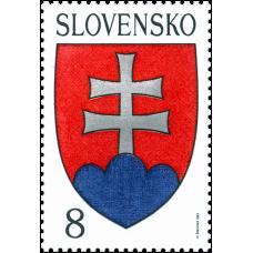 Známka č.1 - Slovenský štátny znak