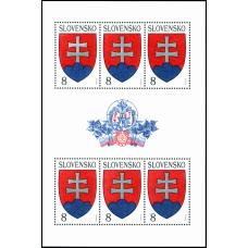 Známka č.1 - Slovenský štátny znak (UTL)