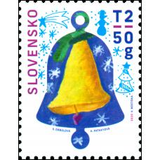 Známka - Vianočná pošta 2020
