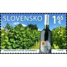 Známka - Spoločné vydanie s Maltou: Vinohradníctvo na Slovensku