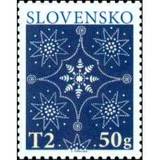 Známka - Vianoce 2020: Tradičná slovenská modrotlač