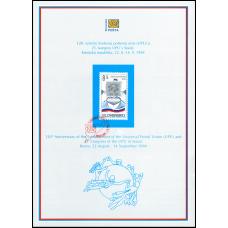 Nálepný list č. 10 - 120. výročie Svetovej poštovej únie