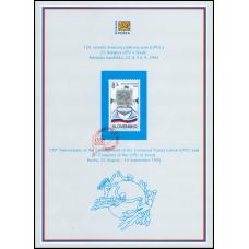 Nálepný list č. 9 - 120. výročie Svetovej poštovej únie