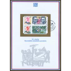 Nálepný list č. 11 - 50. Výročie SNP
