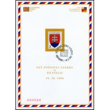 Nálepný list č. 2 - Deň poštovej známky a filatelie