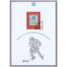 Nálepný list č. 16 - Majstrovstvá sveta v ľadovom hokeji, skupina B