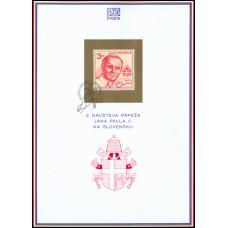 Nálepný list č. 18 - Návšteva pápeža Jána Pavla II.
