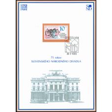 Nálepný list č. 15 - Slovenské národné divadlo