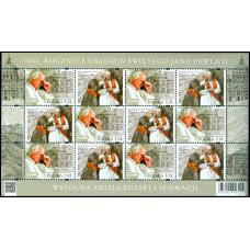 Hárček - spoločné vydanie známky - Spoločné vydanie s Poľskom: 100. výročie narodenia pápeža Jána Pavla II. (1920 – 2005)