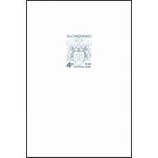 Príležitostná tlač č. 23 - 5. výročie Ústavy SR s reliéfnou tlačou slovenského znaku
