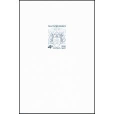 Príležitostná tlač č. 22 - 5. výročie Ústavy SR